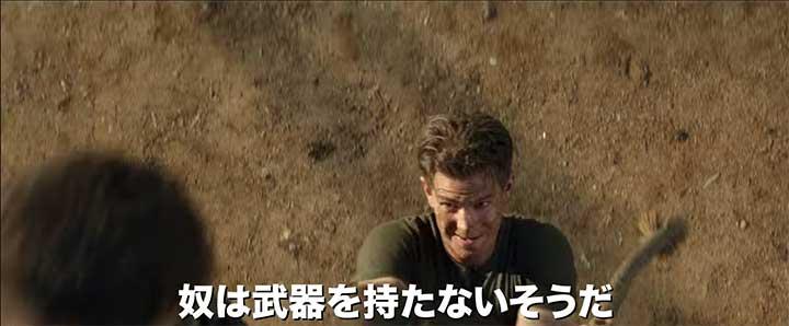 おすすめのキリスト教映画「ハクソー・リッジ」のイメージ