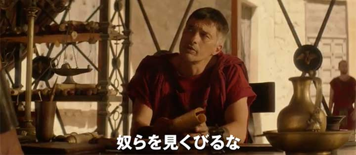 おすすめのキリスト教映画「パウロ愛と赦しの物語」のイメージ