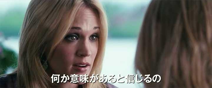 おすすめのキリスト教映画「ソウル・サーファー」のイメージ