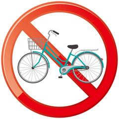 駐輪禁止マークのイメージ